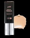 gentle skin color adapting cream