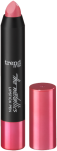 trend_it_Up_The_Metallics_Lipstick_Pen_020_Internet_808706